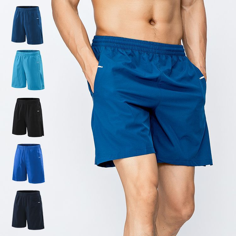 Summer New Quick Dry And Breathable Men's Shorts - versaley