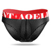 Ice silk breathable  underwear - versaley