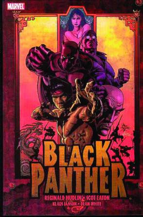 Black Panther Bad Mutha TPB (2006)