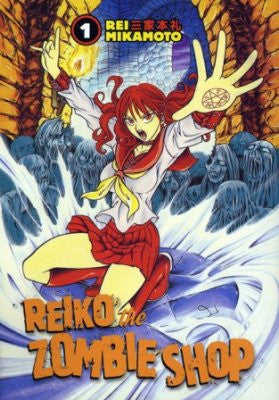 Reiko The Zombie Shop Vol 1