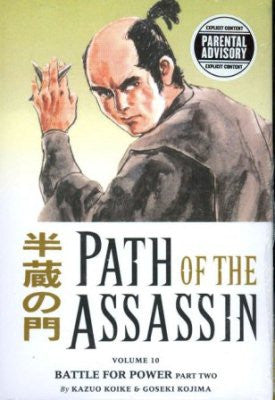 Path Of The Assassin Vol 10
