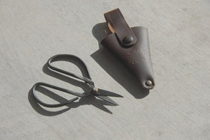 Scissors in Leather Pouch