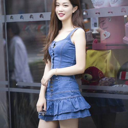 denim skirt set
