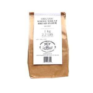 Load image into Gallery viewer, Hoffnung Organic Whole Wheat Bread Flour - 1kg