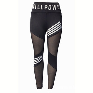 High-waisted mesh leggings - i-Deals Store