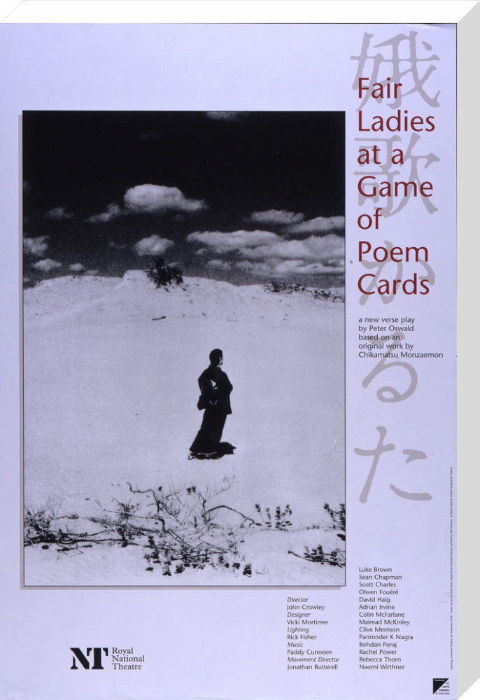 Fair Ladies at a Game of Poem Cards Custom Print