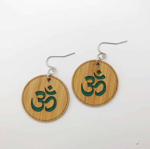 OM ear love - GREEN