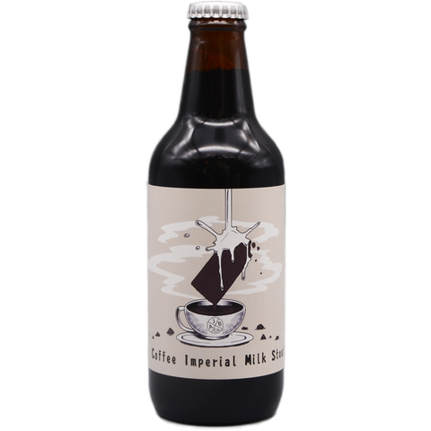 Coffee Imperial Milk Stout