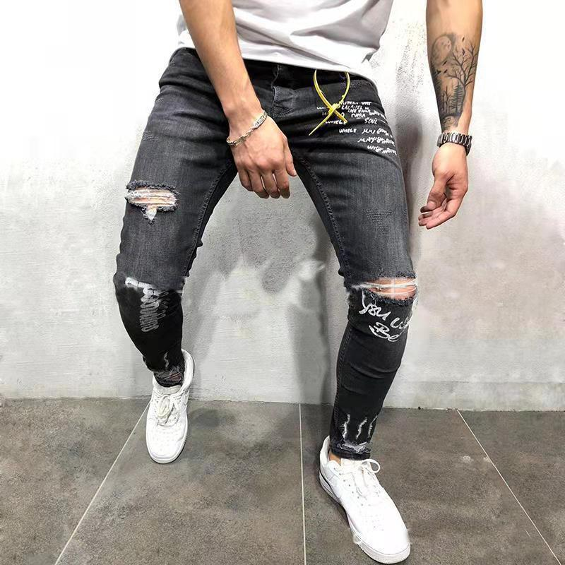 New Ripped Skinny Jeans