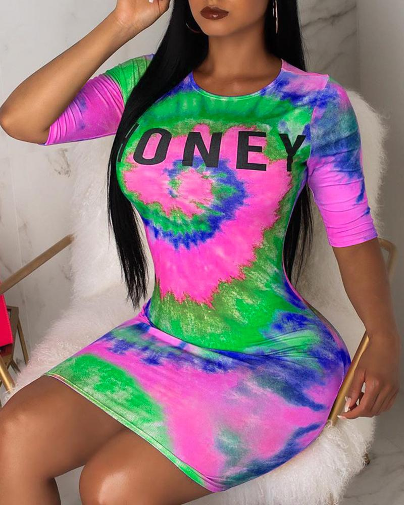 Tie Dye Print Short Sleeve Bodycon Dress