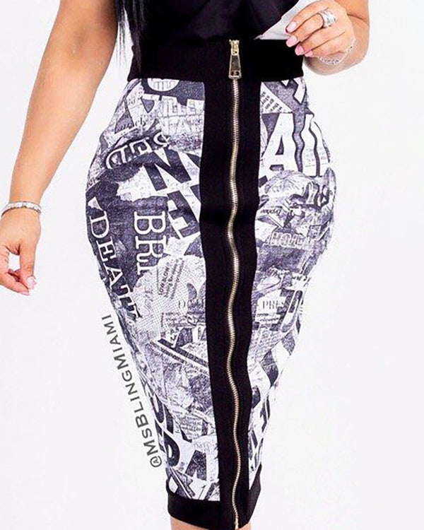 Print Casual Package Hip Skirt
