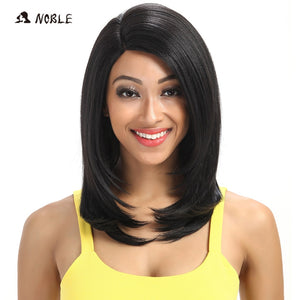 18 Inch Straight Hair U Part Elastic Lace Synthetic Wigs