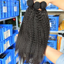 Load image into Gallery viewer, Brazilian Virgin Hair Weave Bundles 100% Human Hair Extensions Natural Color
