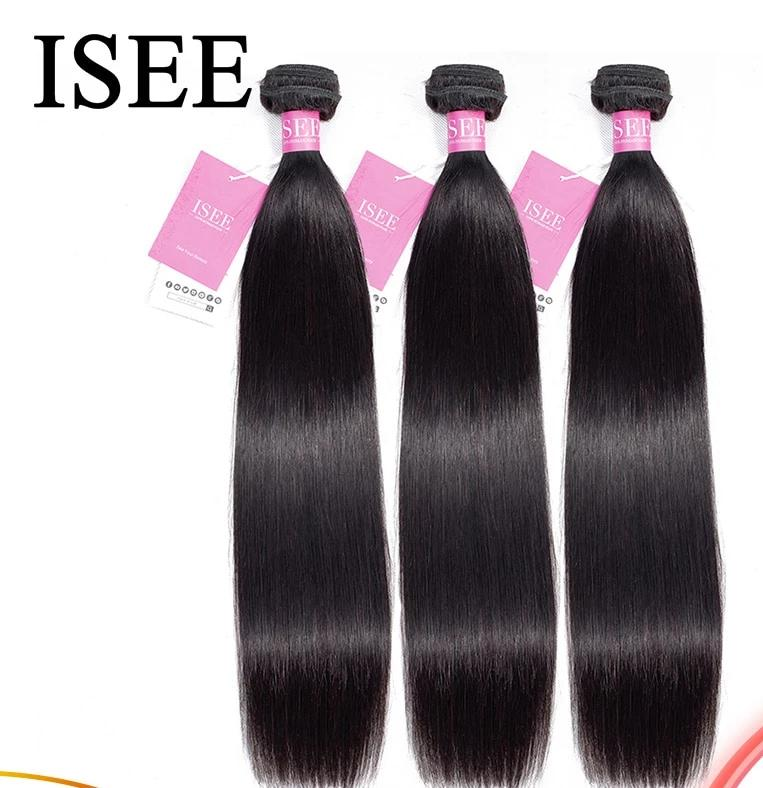 Peruvian Straight Hair Extensions Human Hair Bundles No Tangle Can Buy 1/3/4 Bundles Remy