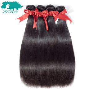 Brazilian Straight Hair Bundles With Closure 2/3 Bundles 100% Human Hair Weave Bundles With Closure Brazilian Hair Extensions