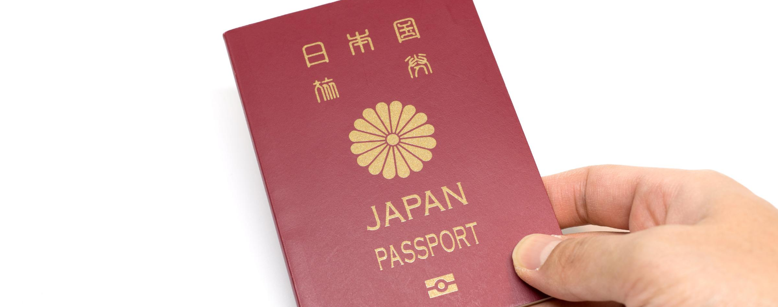 passport japonais