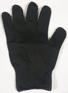 FISH FILLETING GLOVE