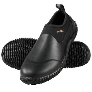 HISEA Waterproof Garden Shoes, Ankle Slip-On Rain Boots