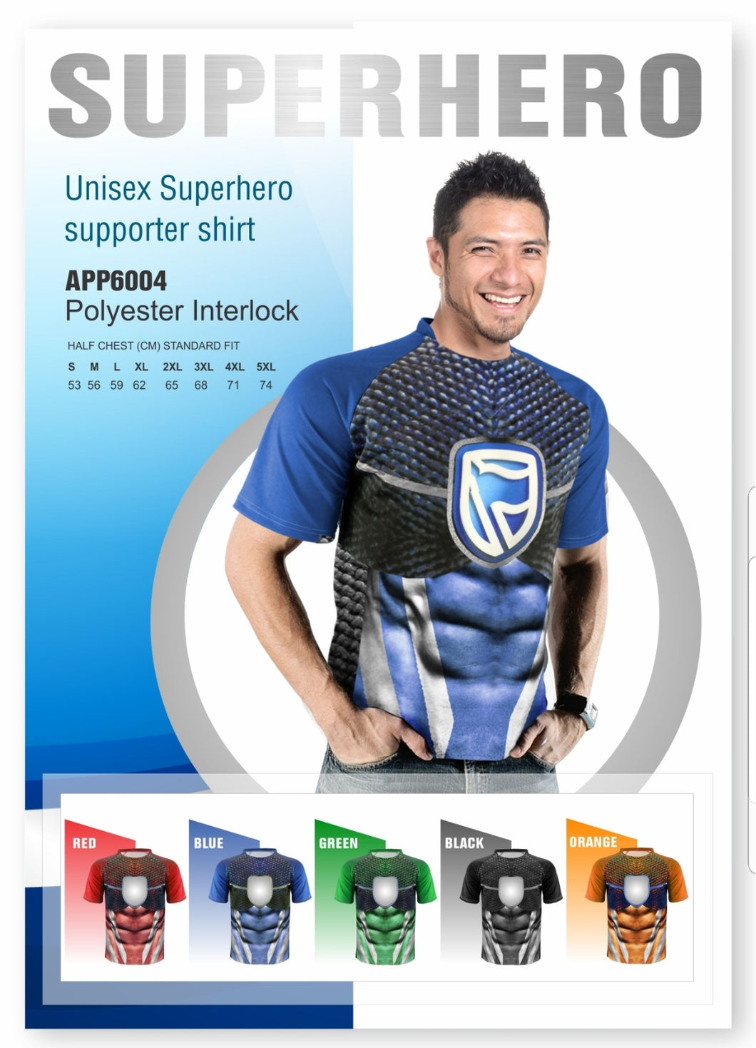 Super Hero Sports Shirt Sublimated - gr8sportskits