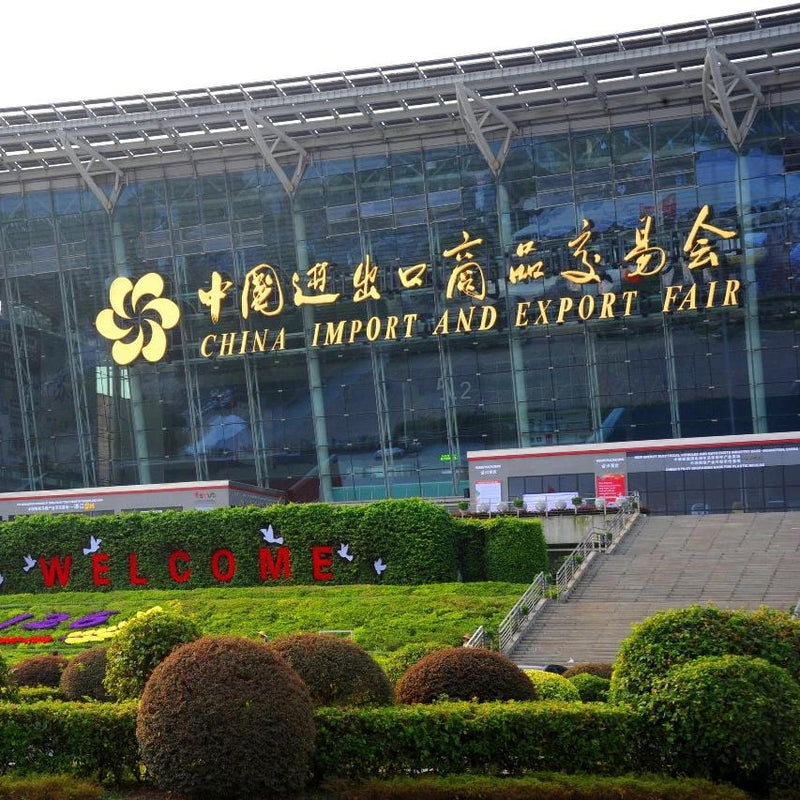 THE 127TH CANTON FAIR WILL BE LAUNCHED ONLINE IN JUNE | RUNYU SM