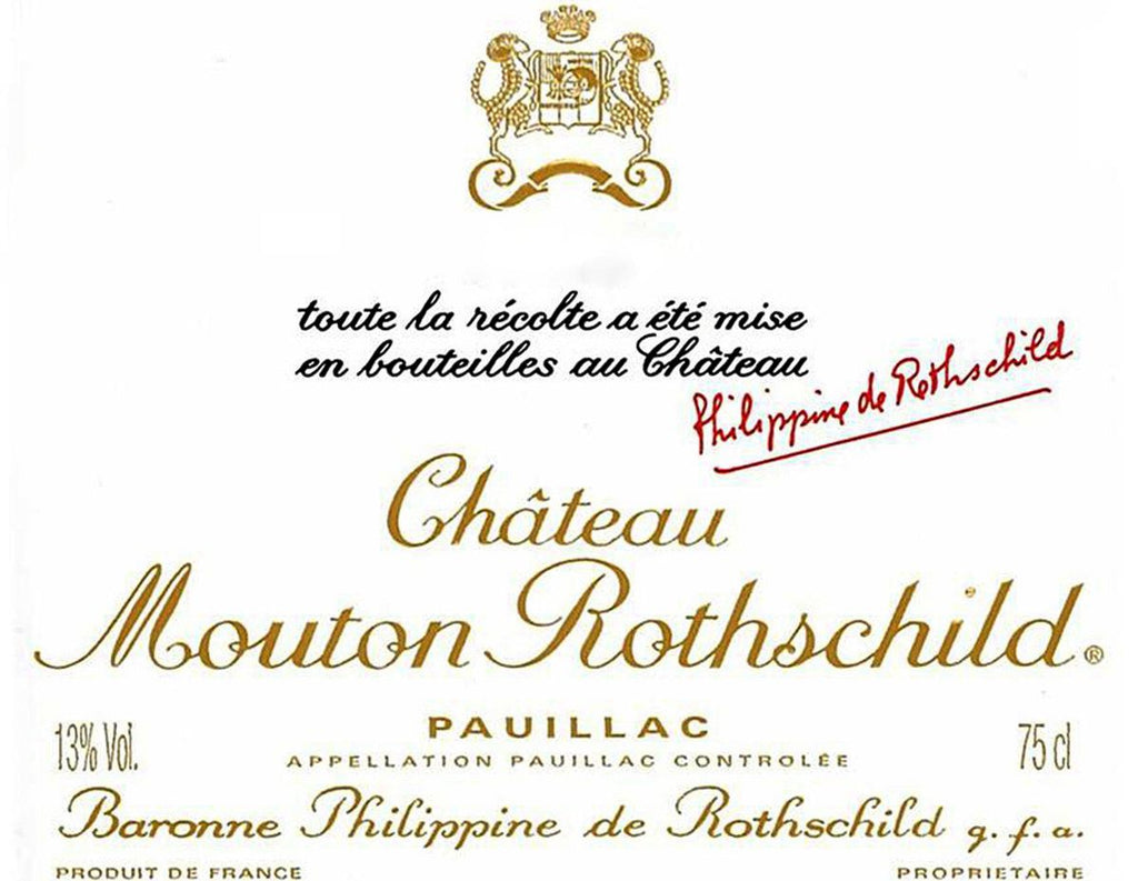 Chateau Mouton Rothschild, 武當, 買紅酒 Red Wine, Fine Wine Asia, 法國名莊酒, france red wine, Wine Searcher, 紅酒推介, 頂級紅酒, 波爾多, Bordeaux 1855 Wines