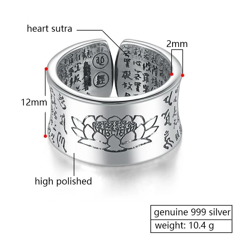 999 Silver Heart Sutra Signet Ring - Razzyy