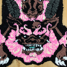 "Load image into Gallery viewer, ""HAND MADE"" Chimera WALL HANGING RUG pink"