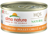 Almo Nature HQS Natural Cat Food - Made in Italy