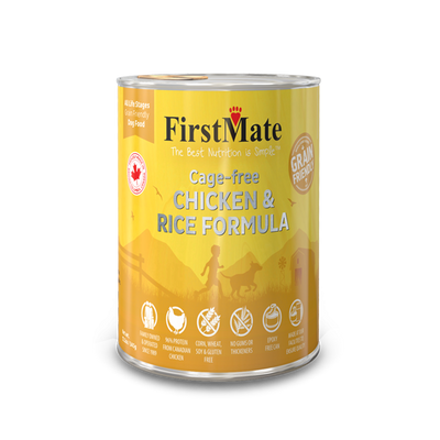 Grain Friendly Dog Can with Rice 345g