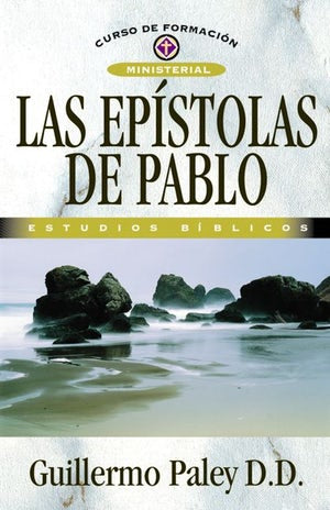 Epístolas de Pablo (Spanish Edition)(Spanish) by William Paley (Author)