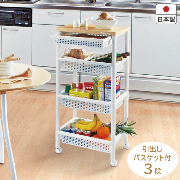 FUDOGIKEN Plastic Wagon with Drawer White WTW-4HS F2492