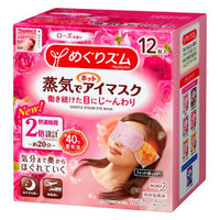 Kao MegRhythm Gentle Steam Eye Mask Rose Scent 12pcs