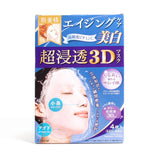 KRACIE Hadabisei 3D Face Mask (Aging-care Brightening)