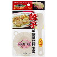 SANADA Gyoza Maker and Spoon Set