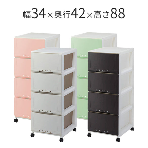 TENMA PROfix 3404 Room Case with 4 Drawers