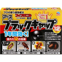 EARTH Black Cap Cockroach Trap 12pcs