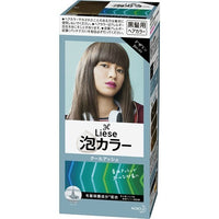 KAO Liese Prettia Bubble Hair Color Cool Ash