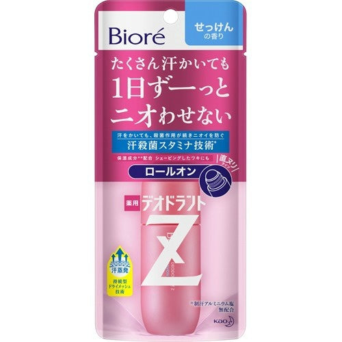 KAO Biore Deodorant Z Roll On 40mL