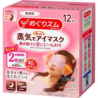 Kao MegRhythm Gentle Steam Eye Mask 12pcs