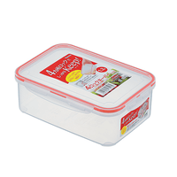 INOMATA Food Storage Container 1.3L