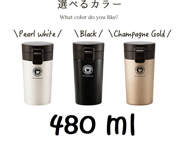 Asvel Vacuum Tumbler 480 ml