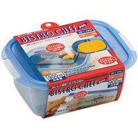 YAMADA Food Storage Box 900ml