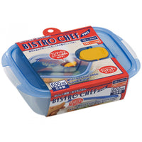 YAMADA Food Storage Box 600ml