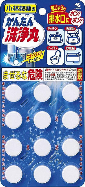 KOBAYASHI Drain Cleaner Regular 12 Tablets