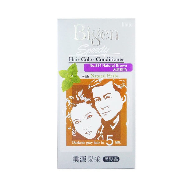 BIGEN Speedy Hair Color 884 Natural Brown