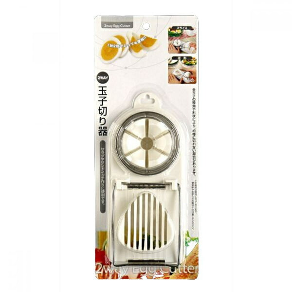 ECHO 2 Way Boiled Egg Cutter