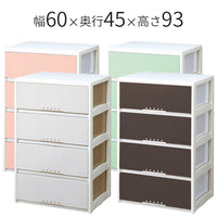 TENMA PROfix L-6004 Room Case with 4 Drawers