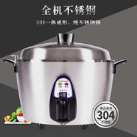 TATUNG Multi-function Cooker Full Stainless Steel - Made in Taiwan
