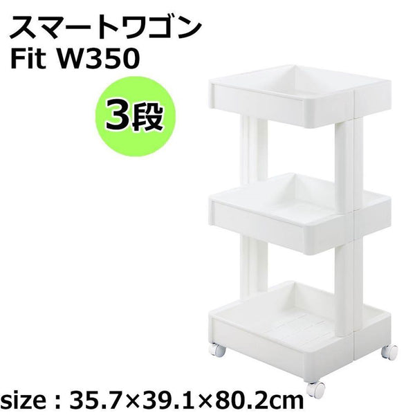 FUDOGIKEN 3/4 TIER SMART WAGON FIT W350