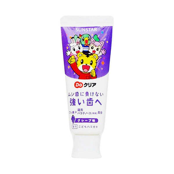 SUNSTAR DoClear Kids Toothpaste Grapes 50g